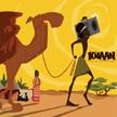 Visit K'Naan